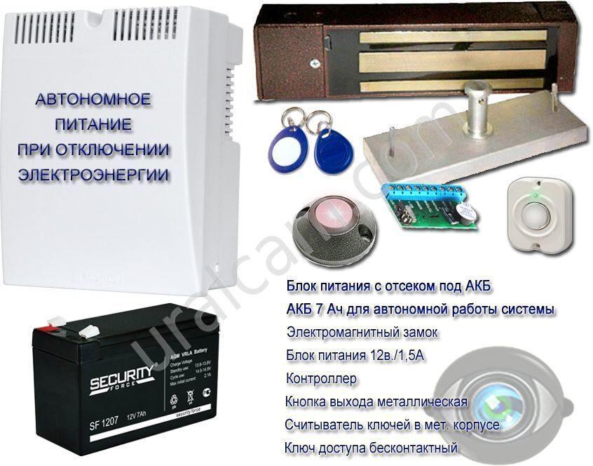 Электромагнитный замок на дверь косгу